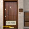 Блиндирана врата Т 587 Златен дъб