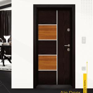 Серия Ale Door