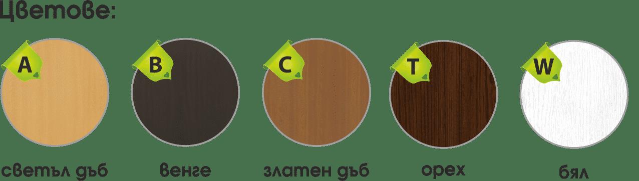 Цветове за врати 048-P