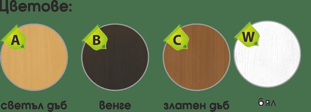 Цветове на врати 056-p