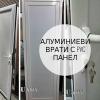 Алуминиеви врати с PVC панел за баня