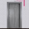 Блиндирана врата Т1002